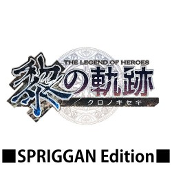 PS4 - The Legend of Heroes:...
