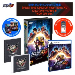 PS5 - THE KING OF FIGHTERS...