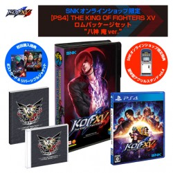 PS4 - THE KING OF FIGHTERS...