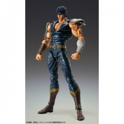 Super Action Statue Fist of...