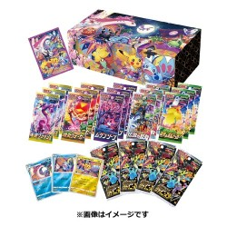 Pokemon Card Game Sword &...