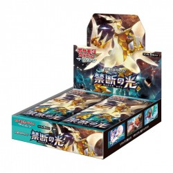 Pokemon Card Game Sun &...